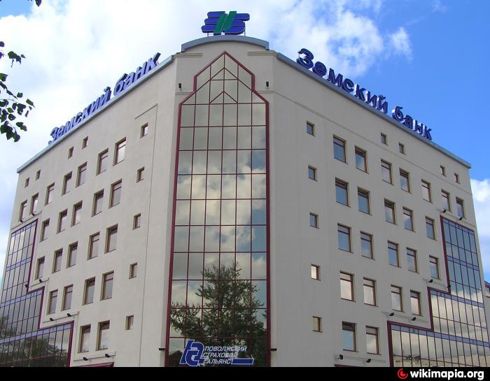 zemski bank